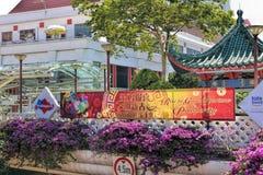 Chinesisches Neujahrsfest mit themenorientierten Dekorationen des Hahns Stockfotos
