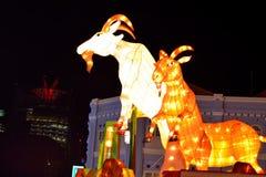 Chinesisches Neujahrsfest mit Ziege-themenorientierten Dekorationen Lizenzfreie Stockfotos