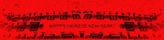 Chinesisches Neujahrsfest: Retro-, Hand gezeichnet, reizend stock abbildung