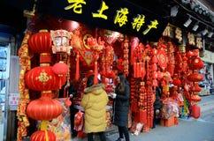 Chinesisches Neujahrsfest in Shanghai Lizenzfreie Stockfotografie