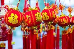 Chinesisches Neujahrsfest, traditionelle Verzierungen, Frühlingsfestschmuck stockbilder