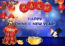 Chinesisches Neujahrsfest von Hahn 2017 - Scheinhintergrund Stockfotografie