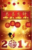 Chinesisches Neujahrsfest von Hahnhintergrund 2017 mit Feuerwerken Stockbilder