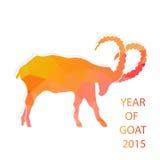 Chinesisches Neujahrsfest 2015, Ziege mit goldenem geometrischem Lizenzfreie Stockfotos