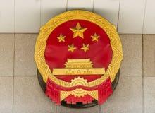 Chinesisches politische Partei-Emblem lizenzfreie stockfotos