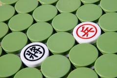 Chinesisches Schach Lizenzfreie Stockbilder
