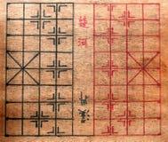 Chinesisches Schach-Schachbrett stockbild