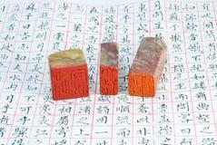 Chinesisches Schnitzen auf Papier Lizenzfreies Stockfoto