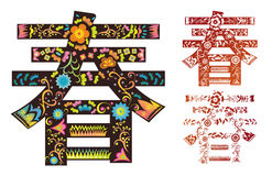 Chinesisches Schriftzeichen des Frühlinges Stockfoto