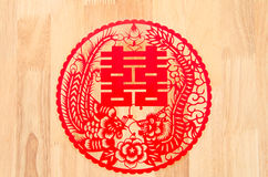 Chinesisches Symbol des doppelten Glückes und der glücklichen Heirat Stockfotos