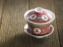 Chinesisches Teecup Lizenzfreies Stockfoto