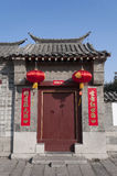 Chinesisches traditionelles Haus Stockfotografie