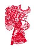 Chinesisches traditionelles Papier-schnitt Kunst Stockfoto