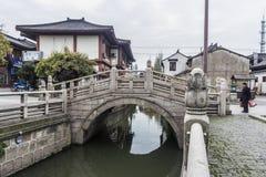 Chinesisches Wasser Dorf Lizenzfreie Stockfotos