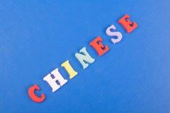CHINESISCHES Wort auf dem blauen Hintergrund verfasst von den hölzernen Buchstaben des bunten ABC-Alphabetblockes, Kopienraum für Stockbilder