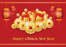 愉快的春节卡片是灯笼,金币金钱,奖励,并且chiness词是卑鄙幸福 免版税库存照片