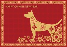 Chiness - dog. Chinese new year card - Dog Royalty Free Stock Images