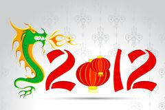 Chiness New Year 2012. Illustration of golden lantern with dragon on chinese new year card Stock Photos