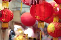 Chinesse de Lampions imagenes de archivo