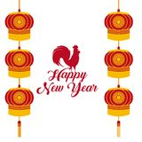 Chinesse happy new year design. Happy new year card with rooster icon and chinese lanterns hanging over white background. colorful design. illustration royalty free illustration
