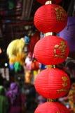 Chinesse tradicional de los lampions, en Jakarta Indonesia foto de archivo libre de regalías