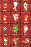 Chinesse zodiak obrazy royalty free