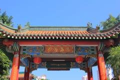 Ching Chung Koon расположен в Tuen Mun, Гонконге стоковые изображения rf