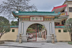 Ching Chung Koon lokaliseras i Tuen Mun, Hong Kong Royaltyfria Foton