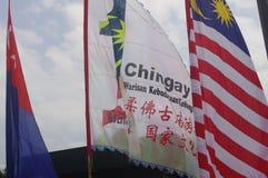 Chingay chinese parade stock photo