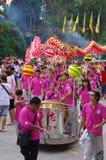 Chingay chinese parade royalty free stock image