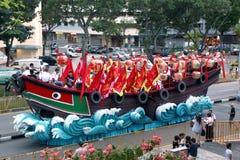 Chingay flutua ir a nossa vizinhança - avenida 3 de Serangoon Imagem de Stock