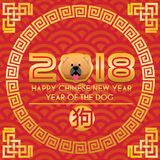 Chinnese new year design with head of chow chow dog. Vector of Chinnese new year design with head of chow chow dog Royalty Free Stock Photos