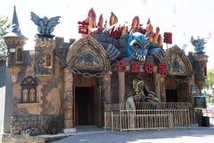 Chino asiático, parque de Pekín, Chaoyang, el parque de atracciones valiente, Foto de archivo libre de regalías