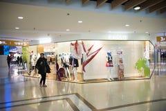 Chino asiático, Pekín, ¼ ŒInterior, la disposición de Joy City Shopping Plazaï de la tienda, Fotos de archivo