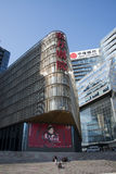 Chino asiático, Pekín, arquitectura moderna, el teatro oriental Imagen de archivo libre de regalías