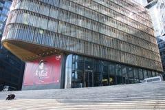Chino asiático, Pekín, arquitectura moderna, el teatro oriental Foto de archivo libre de regalías