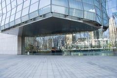 Chino asiático, Pekín, arquitectura moderna, la nueva plaza polivinílica Fotografía de archivo libre de regalías