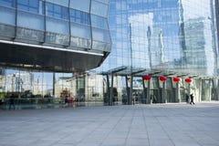 Chino asiático, Pekín, arquitectura moderna, la nueva plaza polivinílica Imágenes de archivo libres de regalías