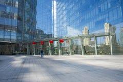 Chino asiático, Pekín, arquitectura moderna, la nueva plaza polivinílica Fotos de archivo