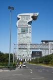 Chino asiático, Pekín, arquitectura moderna, plaza de Pangu, Fotografía de archivo libre de regalías