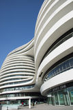 Chino asiático, Pekín, arquitectura moderna, yin él SOHO Fotografía de archivo libre de regalías