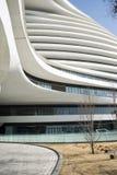Chino asiático, Pekín, arquitectura moderna, yin él SOHO Fotografía de archivo