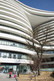 Chino asiático, Pekín, arquitectura moderna, yin él SOHO Imagen de archivo