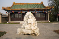 Chino asiático, Pekín, grande Canale Forest Park, edificio antiguo Imagen de archivo libre de regalías
