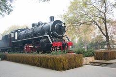 Chino asiático, Pekín, parque de Linglong, locomotora, paisaje fotografía de archivo