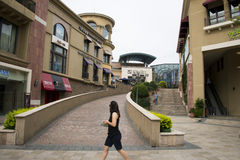 Chino asiático, Pekín, Solana Imágenes de archivo libres de regalías