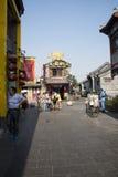 Chino asiático, Pekín, Yandaixiejie, una calle comercial en el viejo Imagen de archivo libre de regalías