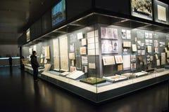 Chino Asia, Pekín, el museo capital, la capital antigua de la exposición de Pekín, histórica y cultural Imagen de archivo libre de regalías