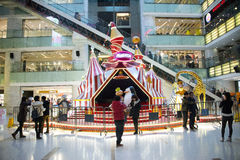 Chino asiático, Pekín, ¼ ŒInterior, la disposición de Joy City Shopping Plazaï de la tienda, Fotografía de archivo