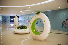 Chino asiático, Pekín, ¼ ŒInterior, la disposición de Joy City Shopping Plazaï de la tienda, Fotografía de archivo libre de regalías